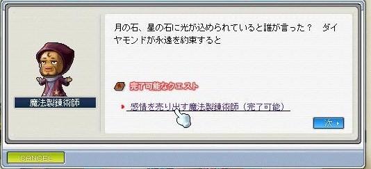 Maple0023765.jpg