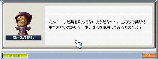 Maple002458736.jpg