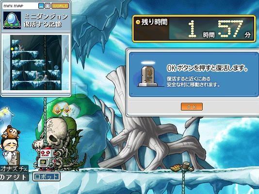 Maple0035654654.jpg