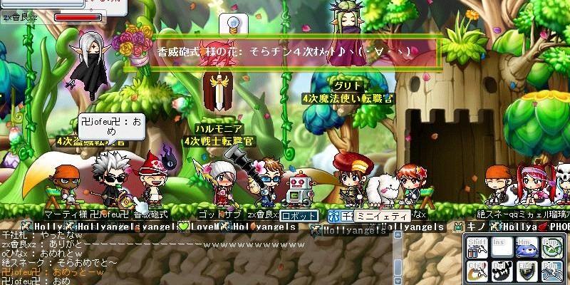Maple0036321.jpg