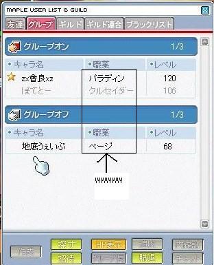 Maple006131.jpg
