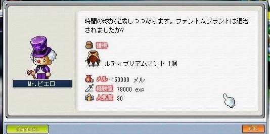 Maple0119.jpg