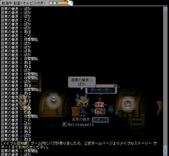 Maple0120.jpg