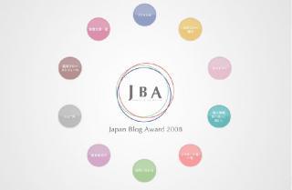 JBA2.jpg