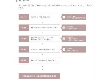 JBA3.jpg