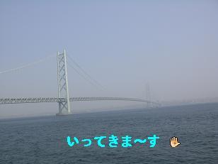 CIMG2148.jpg