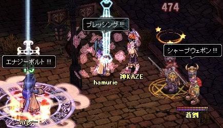 hare4.jpg