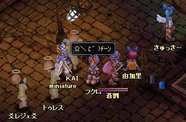mini6.jpg
