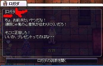 syoko7.jpg