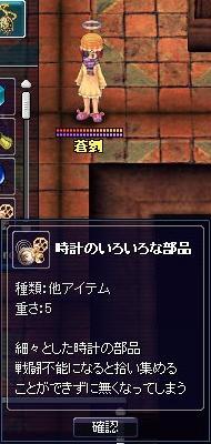 syoko8.jpg