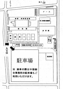 学校配置図