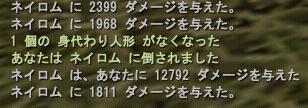 0807144.jpg