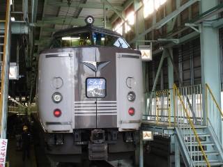 JR 001