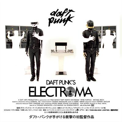 daft_electroma.jpg