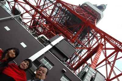 タワー記念