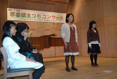 川端姉妹と歌う
