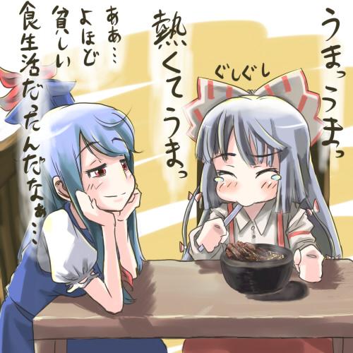 isiyakikare.jpg