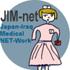 日本イラク医療支援ネットワーク