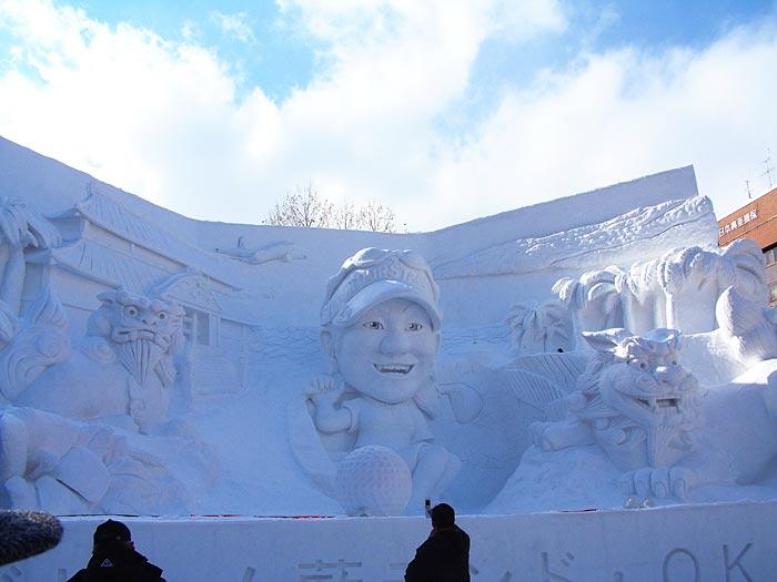 雪祭りオキナワ