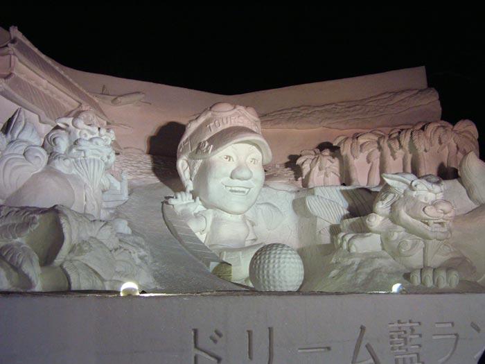 雪まつりオキナワ夜