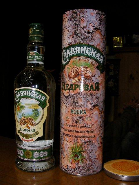 ロシア直通のウオッカ