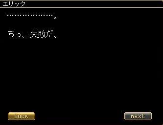 ss20080331_034054.jpg