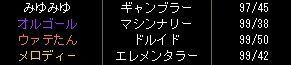 ss20080407_021356.jpg