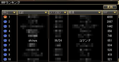 ss20080605_073537.jpg