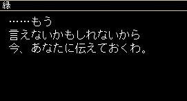 ss20080611_025957.jpg