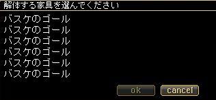 ss20080624_014917.jpg