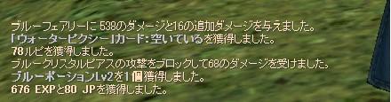 902.jpg