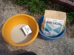 殺菌殺虫剤を撒く