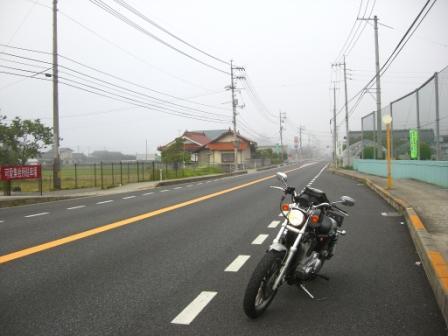 6:18霧