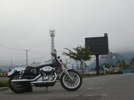 戸河内6時霧の中