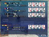 ポーカー勝利