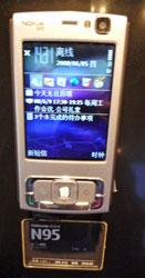 最新のNokia携帯は8万円
