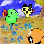 例のTOP絵(秋の
