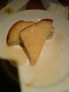ハニハチトースト美味!