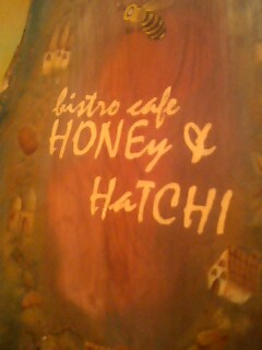 HONEY & HATCHI