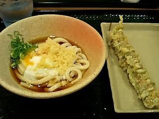 はなまるうどん!美味!!