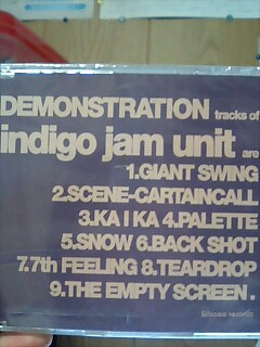 indigo jam unit/DEMONSTRATION