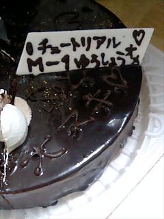 デコレケーキ