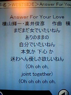 Answer For Your Love