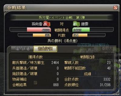 115_convert_20080721105448.jpg