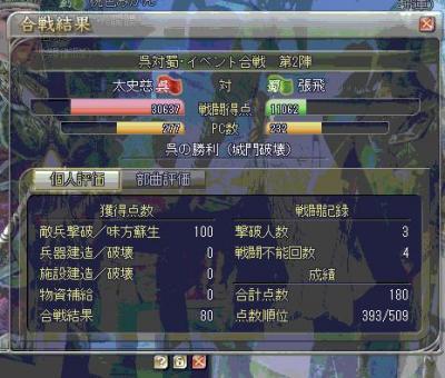 1224454564151564_convert_20080705182102.jpg