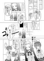 yuenodo2_sample01.jpg