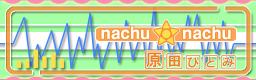 nachunachu.png