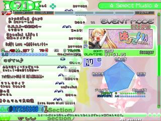 screen00008.jpg