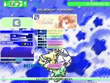 screen00053_20080526233741.jpg