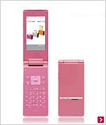 n706i_pink.jpg